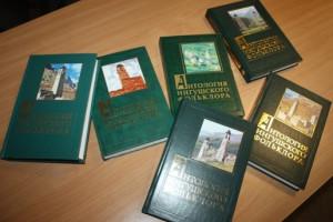 книги фольклора